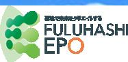 環境で未来をクリエイトする フルハシEPO